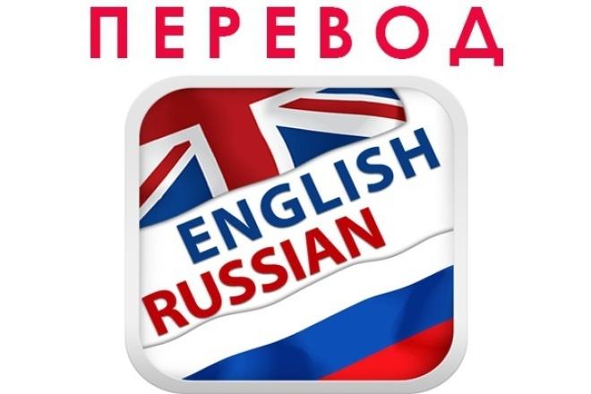Мы переведем ваш текст с английского на русскийПереводы<br>Мы компания SEO.ARM.Мы переведем ваш текст с английского на русский 5000 знаков.Если хотите обращайтесь.<br>