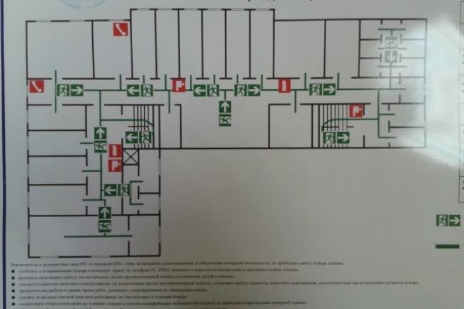 План эвакуацииИнжиниринг<br>Разработка планов эвакуации административных помещений до 800 кв.м. Разработка ведется в строгом соотвествии с ГОСТом 12.2.143.2009.<br>