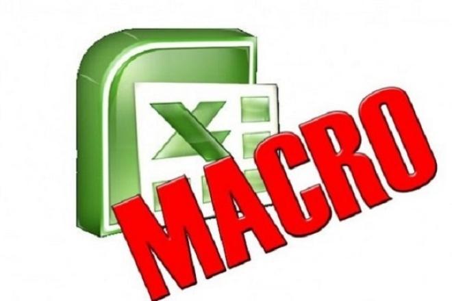 Делаю скрипты для работы в ExcelСкрипты<br>Напишу скрипт для Excel. Писал скрипты для Excel в офисах. Работаю качественно и быстро.<br>