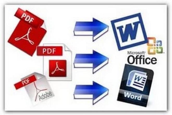 Конвертация документов word, TXT, PDF, excel, IPG и т.дРедактирование и корректура<br>Конвертация документов WORD, TXT, PDF, EXCEL, IPG, с последующим редактированием. Возможно и другие форматы.<br>