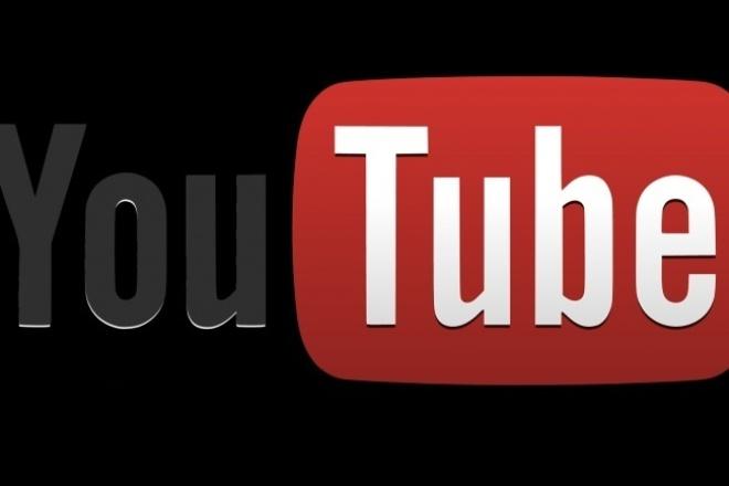 Оценю ваш канал на YouTube, дам советыПродвижение в социальных сетях<br>Вы не набираете много подписчиков? У вас мало просмотров? Пора что-то менять! вы пришли по адресу. 1) дам профессиональную оценку вашему каналу. 2) скажу что изменить и доработать. 3) Посоветую какую тематику вам выбрать. 4) Расскажу, как привлечь аудиторию<br>