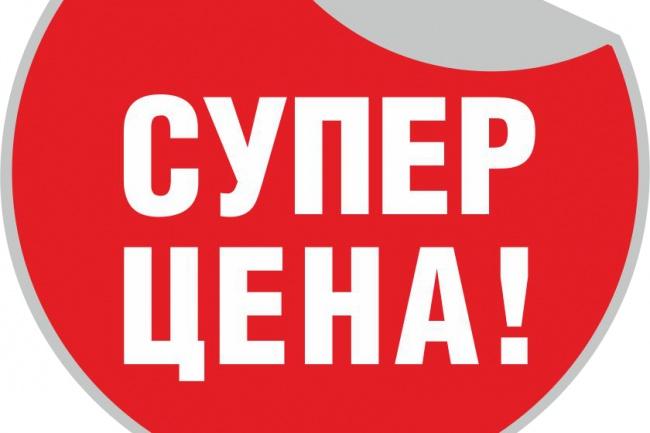 Создам сайт  с удобной панелью редактирования 1 - kwork.ru