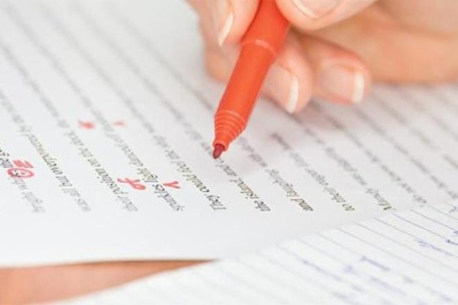 Откорректирую текст на русском языкеРедактирование и корректура<br>Исправлю грамматические, синтаксические и смысловые ошибки, устраню опечатки в любом тексте на русском языке. Врожденная грамотность и высшее филологическое образование.<br>
