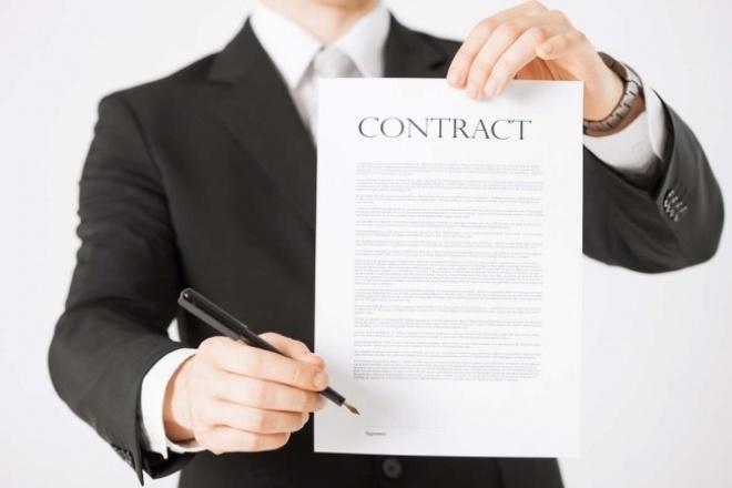 Составлю гражданский договорЮридические консультации<br>Помогу вам в составлении гражданского договора любой сложности. Документ будет адаптирован исключительно под ваши запросы и интересы, не выпадающие за правовые рамки. Гарантирую профессиональный подход, быстрый и качественный результат. Объем 1-2 страницы А4 шрифтом 12-14. Формат word, pdf. После представления работы внесу разумные правки.<br>