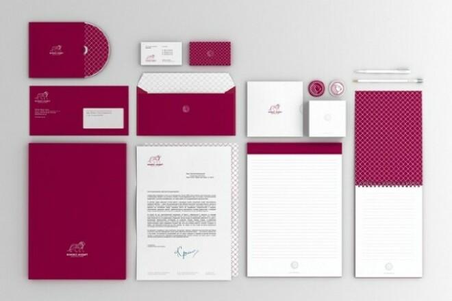 Дизайн вашего фирменного стиля, брендбук, весь спектр услуг 1 - kwork.ru