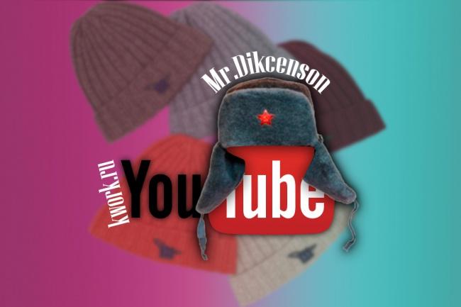 Создам шапку для YouTube, FaceBook, Twitter, VkДизайн групп в соцсетях<br>Разработаю шапку для соцсети или сайта. (Присылаю только шапку в формате jpg или png. Не выполняю коддинг и подгон содержимого). Сделаю всё максимально качественно и быстро .<br>