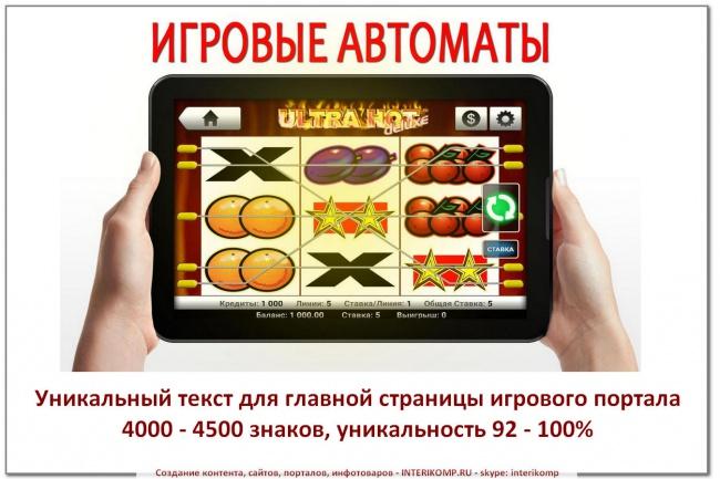 игровые автоматы золото партии и братва играть онлайн бесплатно