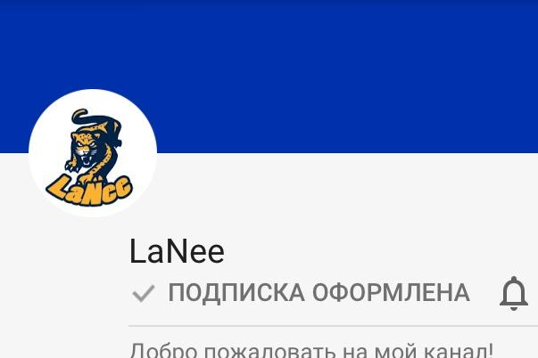 Создам логотип с вашей картинкой 1 - kwork.ru
