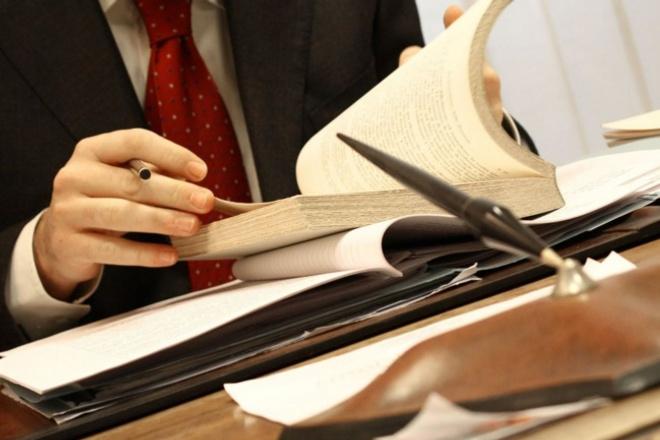 Подготовлю исковое требование в судЮридические консультации<br>Подготовлю грамотное исковое требование в мировой, районный либо арбитражный суд по Вашему заданию. Юридическую грамотность подготовленного документа гарантирую!<br>