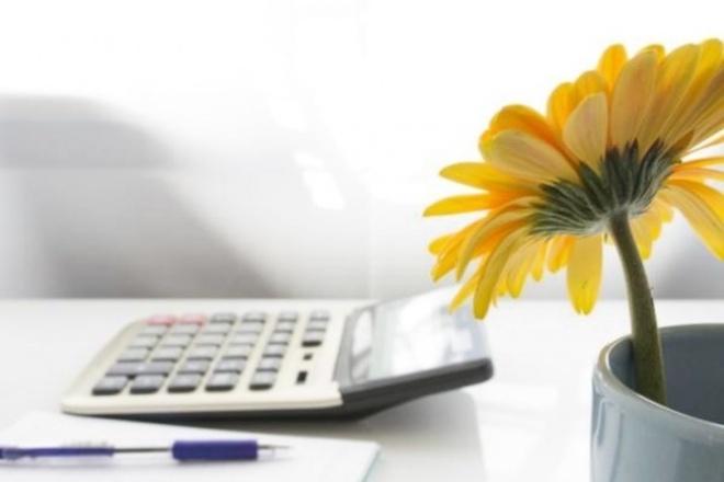Подготовка нулевой отчётностиБухгалтерия и налоги<br>Составлю нулевую отчётность для ООО, ИП на системах налогообложения ОСН, УСН. Опыт работы в сфере бухгалтерского учёта и налогообложения 13 лет. Отчётность предоставляю заказчикам в электронном виде в формате pdf, tif, xls.<br>