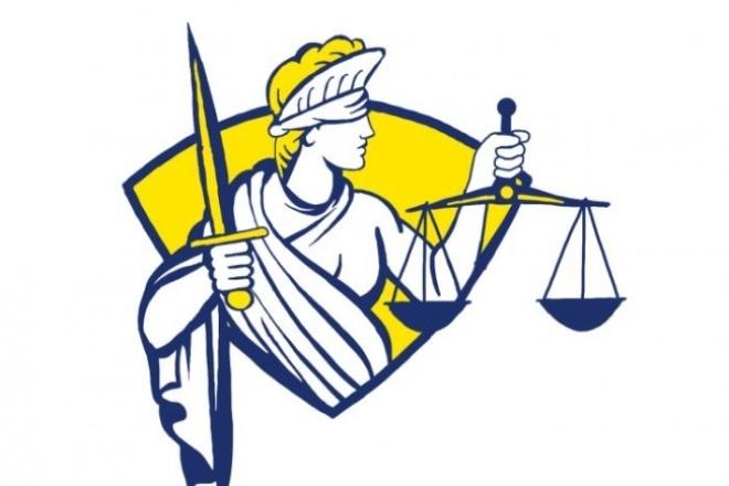 Подготовка договоров, исков, жалоб, заявлений, письменных консультацийЮридические консультации<br>Качественно и в кратчайшие сроки подготовлю гражданско-правовые договора, а также иски и иные процессуальные документы по вопросам: - гражданского права (наследование, право собственности, возмещение вреда и т. д.); - семейного права (расторжение брака, признание брака недействительным, алименты, установление отцовства, определение/изменение места жительства ребенка и т. д.); - трудового права (незаконное увольнение, взыскание заработной платы, установление факта трудовых отношений и т. д.). Возможна дача письменных консультаций по интересующим Заказчика юридическим вопросам на предмет перспективности того или иного дела.<br>