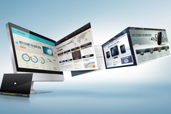Разработаю дизайн сайтаВеб-дизайн<br>Вам не нравится дизайн вашего сайта тогда обращайтесь ко мне. Я разработаю вам дизайн сайта и при заказе пакета бизнес сверстаю по нему сайт.<br>