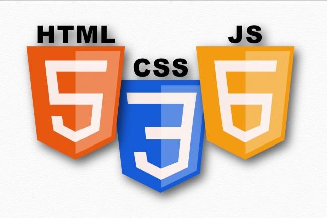 Корректировка, доработка HTML + CSS + JavaScript 1 - kwork.ru
