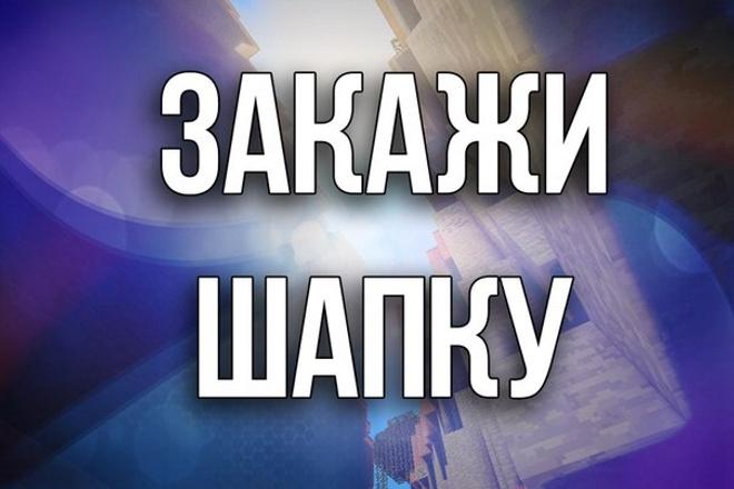 Оформление для соцсетей 1 - kwork.ru