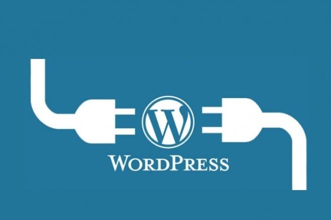 Перенесу Wordpress сайт на другой хостингДомены и хостинги<br>Перенесу сайт Wordpress на другой хостинг. Гарантирую сохранность всех данных находящихся на сайте.<br>