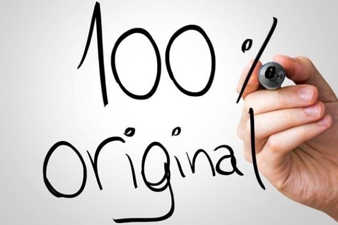 Глубокий рерайтСтатьи<br>Помогаю продвигать онлайн-бизнес и привлекать новых клиентов путем изготовления качественных текстов. Рерайт глубокий, 100% уникальности по text.ru. Исправляю стилистические и фактические ошибки исходников, если таковые есть.<br>