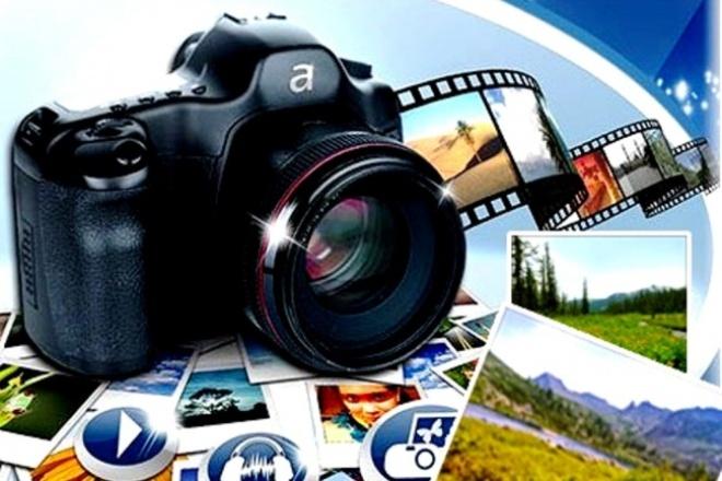 Создам слайд-шоу по вашему заказу на любую тему. Быстро. КачественноСлайд-шоу<br>Здравствуйте дорогие друзья! Специально для Вас создам красивое, эффектное, потрясающее и незабываемое слайд-шоу для любого мероприятия из Ваших фотографий, видео, текста, мелодии. Приму любые Ваши пожелания. Любой формат видео. Слайд-шоу любых стилей и направлений, от поздравлений до корпоративных презентаций, свадеб и вечеринок. Обращайтесь друзья, выполню быстро, качественно и с гарантией!<br>