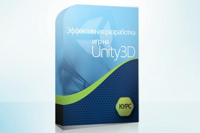 Видеокурс Эффективная разработка игр на Unity3D 1 - kwork.ru