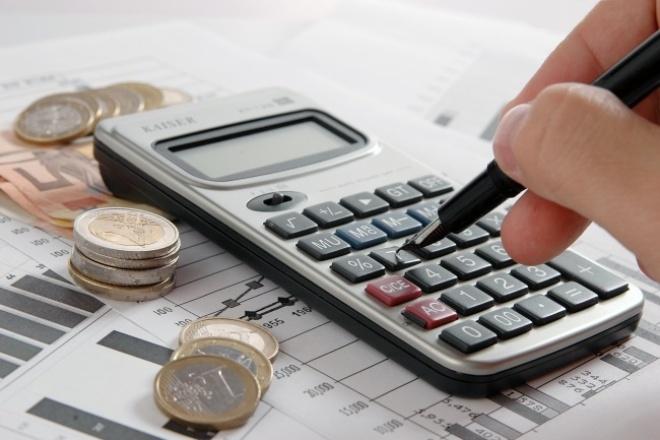 Калькулирование себестоимостиБухгалтерия и налоги<br>Что вы получите Помогу составить калькуляцию себестоимости. Калькулирование посредством следующих методов: простого, попередельного, позаказного, стандартного или другими методами, установленными в учетных политиках.<br>