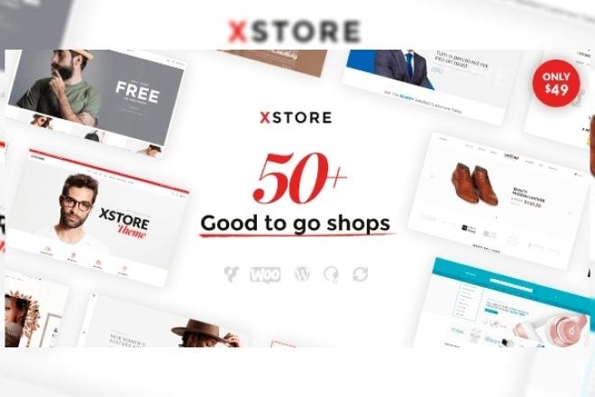 XStore - WooComeerce. Интернет-магазин на WordPress 1 - kwork.ru