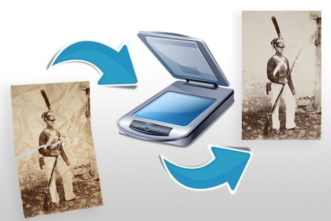 Реставрация фотоОбработка изображений<br>Восстановлю старые фото: помятые (трещины, царапины), порванные, выцветшие дорисую отсутствующие фрагменты порванного фото.<br>