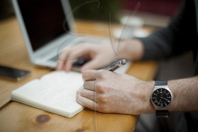 Напишу статью на актуальную, трендовую темуСтатьи<br>Приветствую! Я - автор и копирайтер со стажем 2 года. Работаю по нескольким темам. Заказав данный кворк, вы получите один из типов статей : Новость. Общеисследовательская статья. Информационная статья. Практико-аналитическая статья. Обзор. Возможно принятие в работу заказов по Вашему, индивидуальному формату и структуре после обсуждения в переписке. Тематика: • трендовые события; • актуальные и злободневные темы; • интересная информация о великих людях и знаменитостях. ТХ текста: Суть. Структурированость. Оформленность. Читабельность. Уникальность - 100% по text. ru. Информативность - 8-10 по Главреду. Заспамленность - до 40% по text. ru Водность - до 15% по text. ru. На данный момент это все характеристики, которые присущи моему продукту интеллектуального труда. P. S. Отмечаю, что работаю не только с сервисами text. ru, но и с advego. ru. Если Вам будет удобен другой вариант, я его рассмотрю. Понравился кворк? - Заказывайте, задавайте интересующие вопросы, добавляйте в избранное, используйте инструменты, предоставленные системой для удобного сотрудничества.<br>