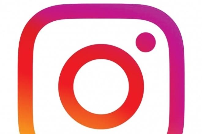 15 000 лайков в Instagram на любые ваши фотоПродвижение в социальных сетях<br>15000 лайков на ваши фото в инстаграме , заказ можно разделить , по 1000 лайков на 15 ваших фото в инстаграме<br>