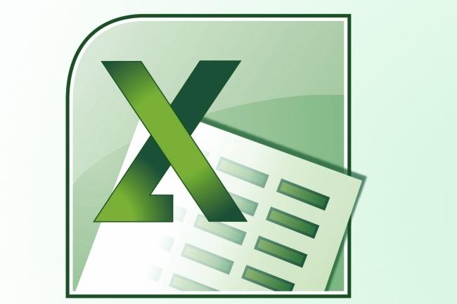Работа с таблицами ExcelПерсональный помощник<br>Создам таблицу Excel. Наполню ее числами, формулами и графиками. Предлагается полный спектр услуг<br>
