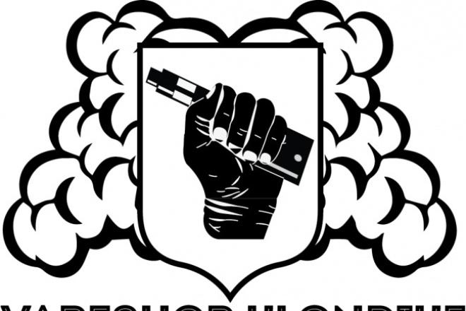 Сделаю для вас уникальный логотип 1 - kwork.ru