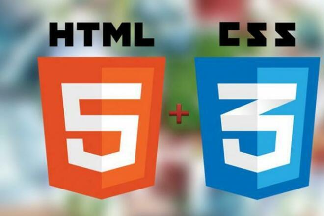 Скопировать сайтСайт под ключ<br>Скопирую любой сайт(HTML, CSS, JavaScript). Отредактирую информацию на вашу при необходимости. Также помогу с регистрацией домена и посадкой на хостинг.<br>