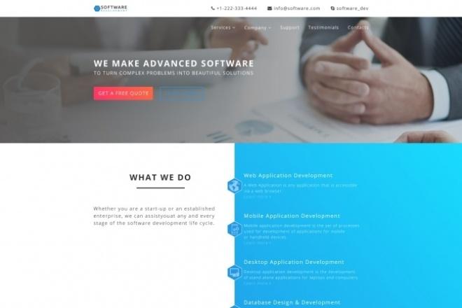 Сделаю дизайн, редизайн лендинга или главной страницы сайта 1 - kwork.ru