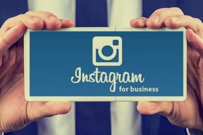 5000 лайков на фото в Instagram. ТОППродвижение в социальных сетях<br>5000 лайков на фото в Instagram. Лайки очень быстрые. Лайки необходимы для быстрого вывода Вас в ТОП.<br>