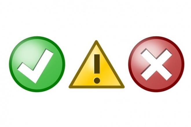 Выполню массовую проверку urlАудиты и консультации<br>Массовая проверка ответных кодов HTTP, полученных с веб-серверов. Каждый код статуса HTTP является частью одного из следующих пяти классов: Информационный (100-199) Удачный (200-299) – например, 200 (успешный запрос) Перенаправление (300-399) – например, 301 (постоянный перенос) или 302 (временный перенос) Ошибка клиента (400-499) – например, 404 (страница не найдена) Ошибка сервера (500-599), например, 500 (внутренняя ошибка сервера) Пример отчёта о проделанной работе: http://goo.gl/eClfFq<br>