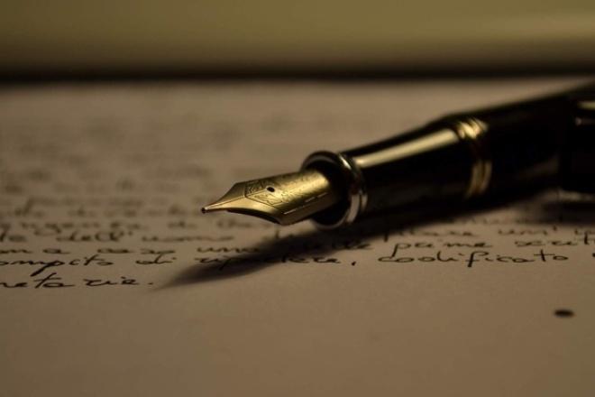 Напишу качественный текст. Впишу ключиСтатьи<br>Напишу качественный и уникальный текст по вашей тематике. Органично впишу ключи в необходимом количестве.<br>