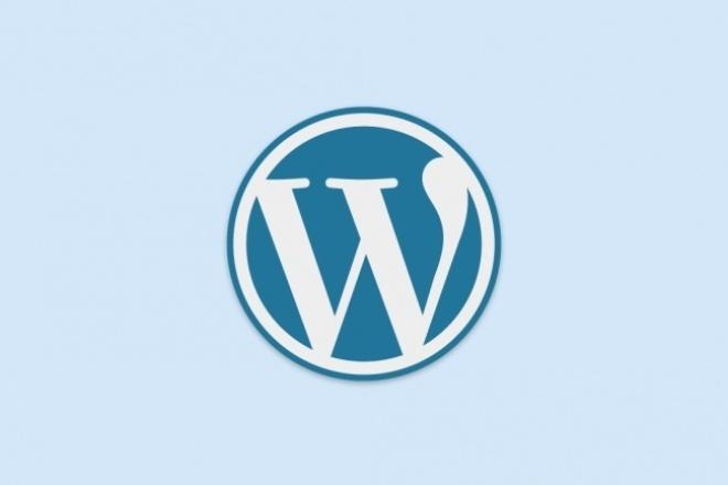 Доработка Wordpress-сайта 1 - kwork.ru