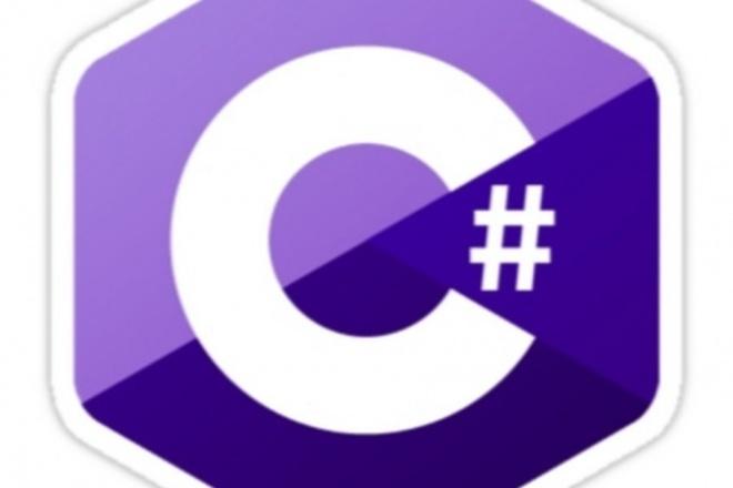 Напишу программу на C#Программы для ПК<br>Напишу консольное приложение для Windows/Linux (Mono). Напишу WinForm приложение для Windows/Linux (Wine). Хорошо знаком с асинхронностью, сокетами, работой с API. Вы получаете программу, готовую к полной работе с вами и вашей задачей. Я не пишу программы просто так, я провожу тщательный анализ каждого своего кода, на отладку отвожу не менее 4-х часов из общей работы (ключевое слово не менее).<br>