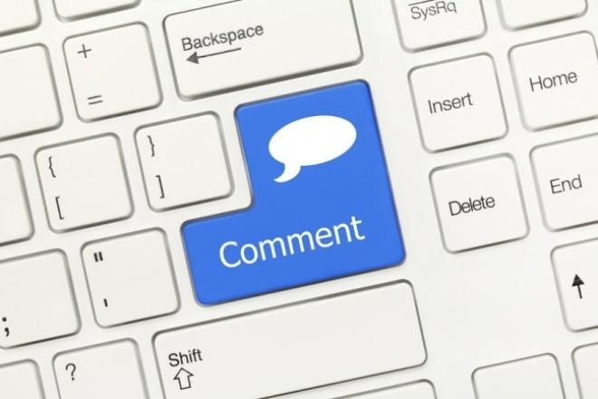 50 комментариев на вашем сайтеНаполнение контентом<br>50 разных реальных людей заходят на Ваш сайт и пишут развернутый комментарий по заданной теме к статье/ статьям на Ваш выбор. Комментарии от 150 символов и более! Зачем вам это нужно? 1) Наполнение сайта релевантным контентом не дорого. 2) Улучшение поведенческих факторов, SEO оптимизация. 3) Пользователь, который читает сайт с комментариями проникается большим доверием к сайту: - значит его читают все и я добавлю в закладки. Даю 100% гарантию, качества! Если Вам не понравится комментарий в замен его будет другой, от другого фрилансера (с вашей стороны нужно веское обоснование отказа). Я всегда открыт к общению!<br>