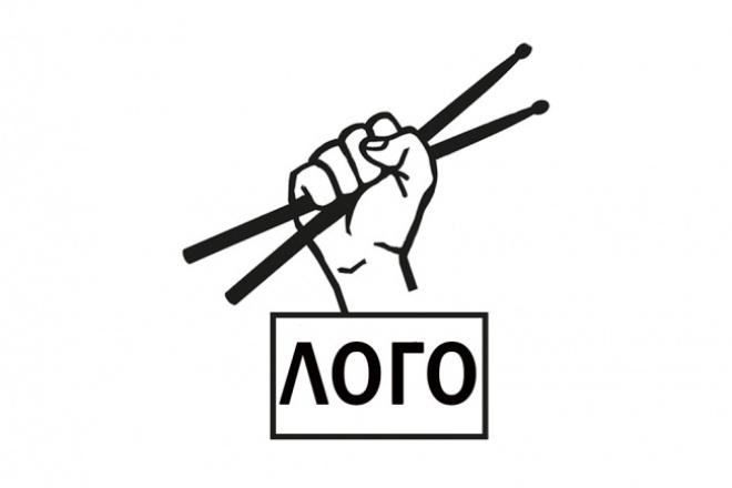 Логотип. Качество. Индивидуальность 1 - kwork.ru