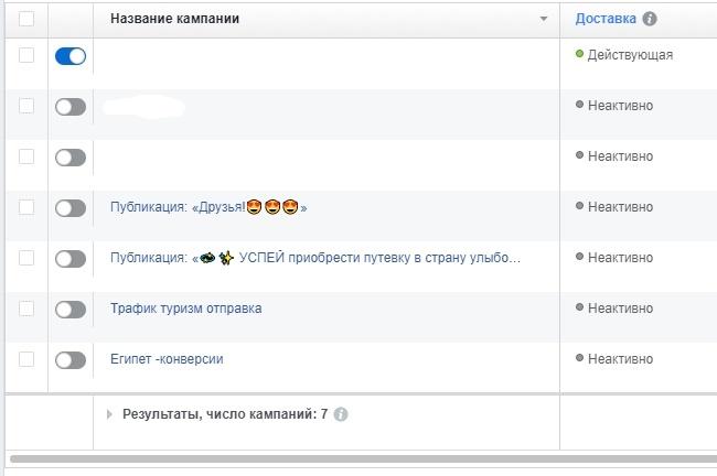 Настройка контекстной рекламы Adwords -Яндекс директ - Facebook 1 - kwork.ru