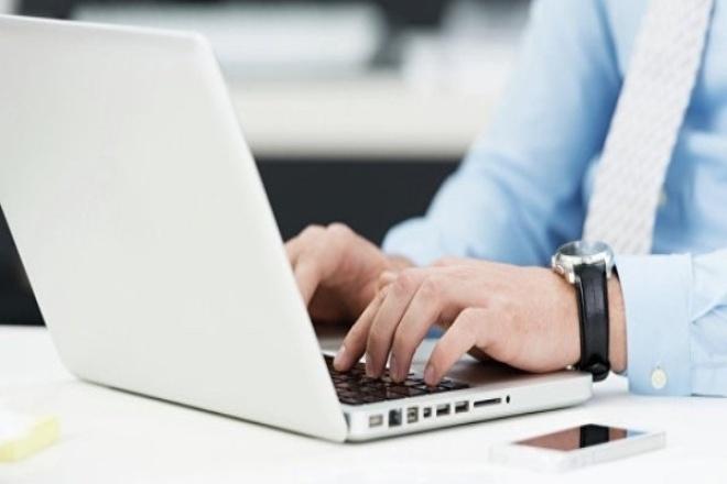 Размещу сайт в справочниках, каталогах организацийДоски объявлений<br>Размещу Ваш сайт в каталогах и справочниках. Предоставлю доступы для управления созданными аккаунтами, а также скрины и отчёты, при необходимости.<br>