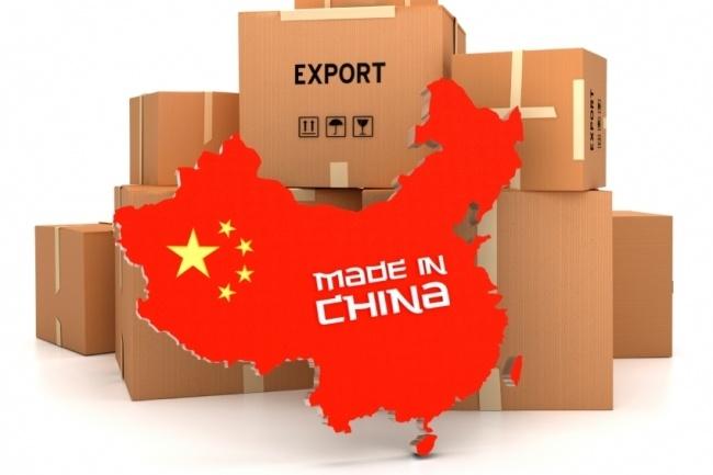 Подбор и аудит поставщика из КитаяПерсональный помощник<br>Поиск интересующих Вас товаров в Китае поиск поставщиков и производителей любой категории товаров составление каталога 1 поставщика<br>
