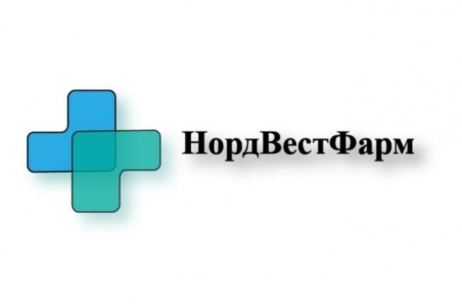 Создание логотипа 17 - kwork.ru