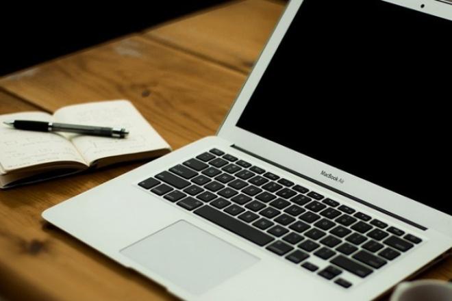 Наберу текст с фото, скана, PDF на русскомНабор текста<br>Наберу русский текст с фото, скана, PDF в текстовый редактор Word. Качественно, быстро и без ошибок. До 10000 знаков с пробелами<br>