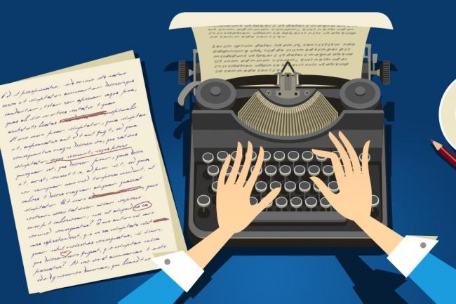 Напишу текст на любую тему до 3000 знаковПродающие и бизнес-тексты<br>1 кворк включает 3000 знаков. По вашему желанию можно сделать несколько мини статей по вашей теме. !<br>