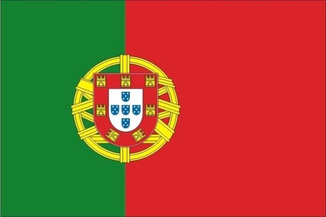 Переводчик, португальский языкПереводы<br>Предлагаю перевод с португальского на русский язык. Проживал на территории Португалии 10 лет, большой опыт.<br>