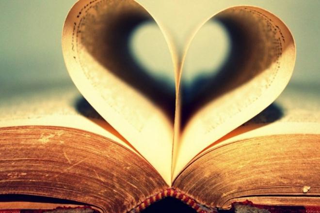Стихи, прозаСтихи, рассказы, сказки<br>Напишу стихи, рассказы, сказки и т.п. на заказ. Любые ваши пожелания выполню в кратчайшие сроки. Пишу очень чётко, грамотно и складно. Муза всегда со мной:)<br>
