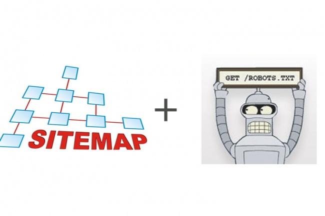 Создам карту сайта sitemap.xml и  настрою файл robots.txt 1 - kwork.ru