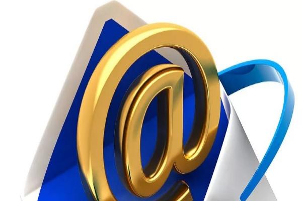 Сбор e-mail  адресов из свободных источников 1 - kwork.ru