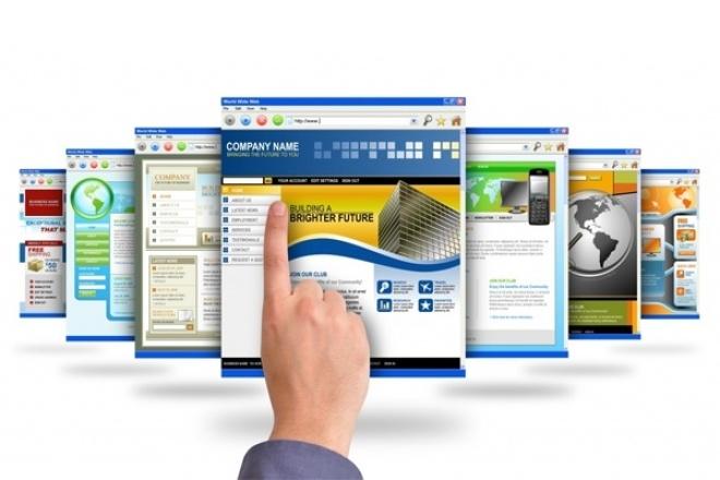 Разработка сайтаСайт под ключ<br>Разработка сайта под ключ. - Разработка лэндинга. - Сайт-визитка компании или персональный сайт. - Персональный сайт.<br>