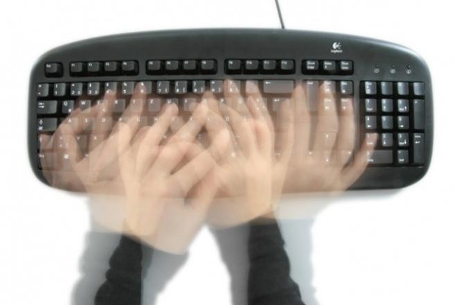 Набор текста и транскрибацияНабор текста<br>Напечатаю текст из ваших: -pdf-файлов (скан текста), -jpg, png, gif-файлов (рукописный текст), -аудио и видео файлы хорошего качества (только русский язык) В любом нужном формате (. txt, . doc и др. ). Объем влияет на цену и время работы. Проверю на ошибки.<br>
